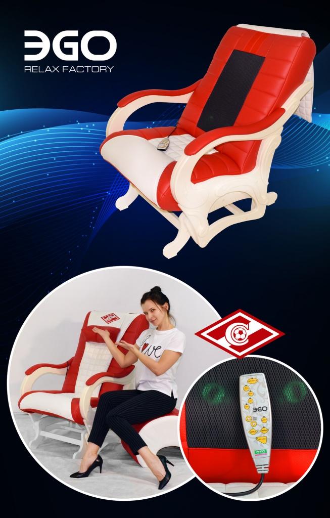 Купить массажное кресло болельщика EGO Balance OT-2003 LUX