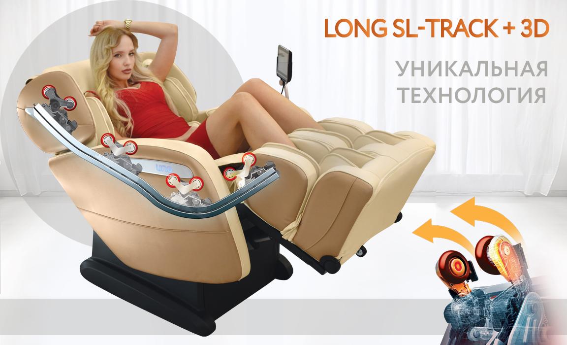 Массажное кресло UNO GRANDE уникальная технология