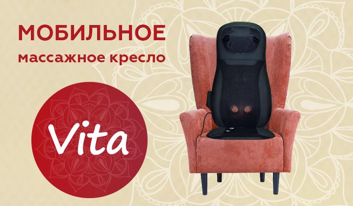 unovita_banner2.jpg