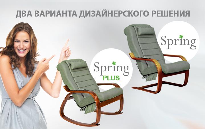 spring_ban4_new.jpg