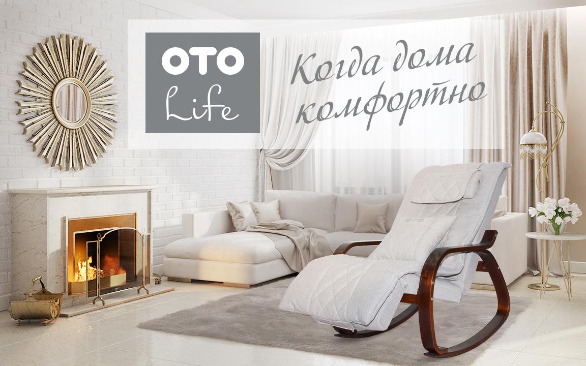 OTO LIFE banner 2.jpg