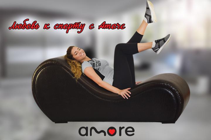 Массажное кресло для двоих EGO AMORE Lux EG7001 купить в интернет-магазине Relaxa
