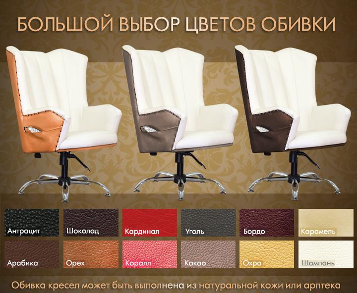 Массажное кресло EGO Royal Chair V2 купить в Интернет-магазине Relaxa