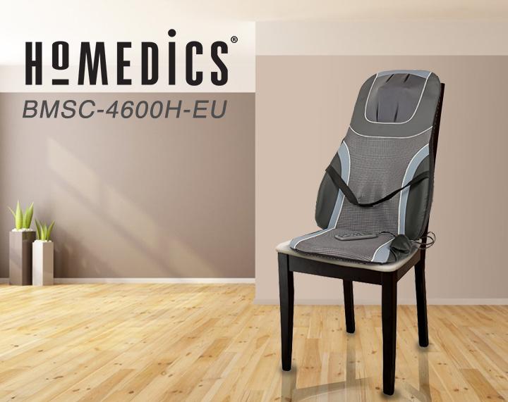 Массажная накидка HoMedics BMSC-4600H-EU Купить в Интернет-магазине Relaxa