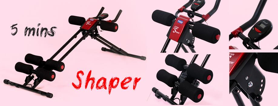 Тренажер 5 Mins Shaper купить в Интернет-магазине Relaxa