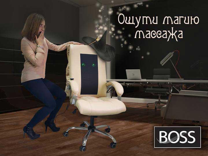 Офисное массажное кресло EGO BOSS EG1001 купить в Интернет-магазине Relaxa