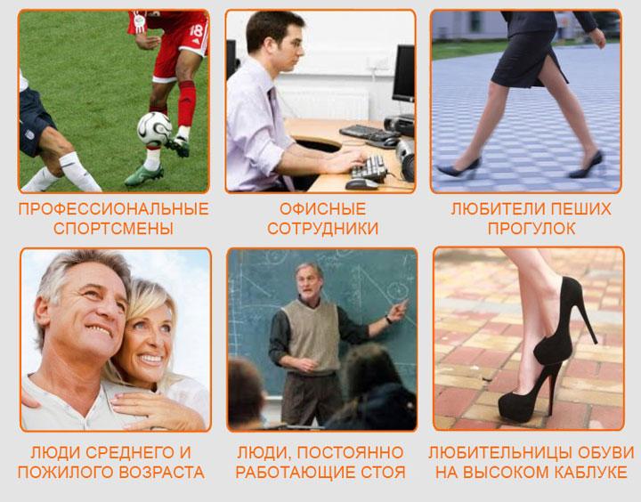 Массажер для ног HANSUN Foot GuaSha Reflexology Nex FC1006