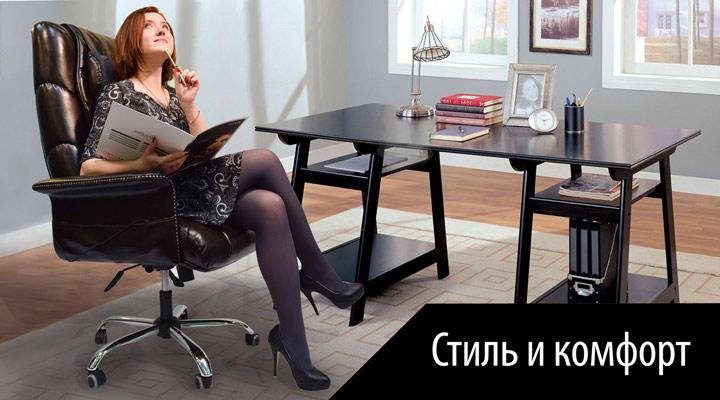 офисное массажное кресло EGO PRIME EG1003 купить в Интернет-магазине Relaxa