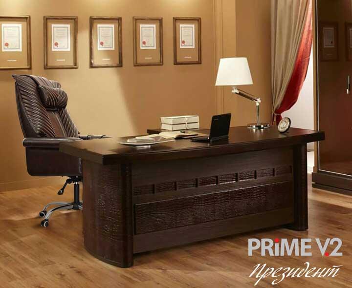 Офисное массажное кресло EGO EG1005 PRESIDENT