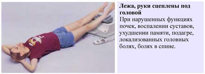 Свинг машина Health Oxy-Twist Device CY-106a