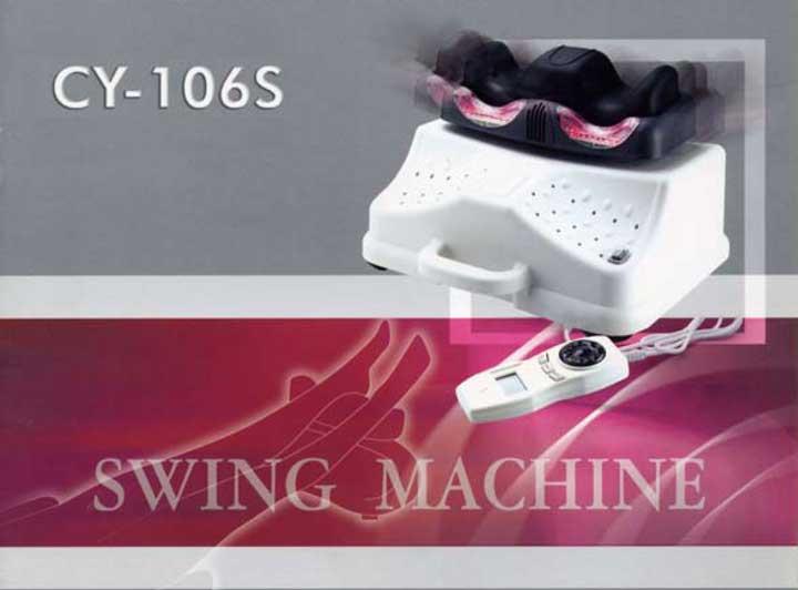Свинг машина Health Oxy-Twist Device CY-106S