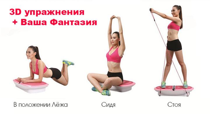 Купить фитнес-платформу OTO VS12 в Интернет-магазине Relaxa
