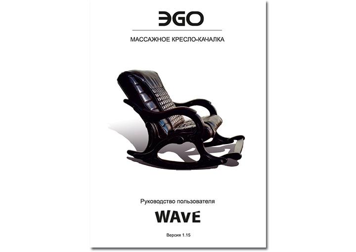 Инструкция пользователя массажного кресла-качалки EGO WAVE EG-2001