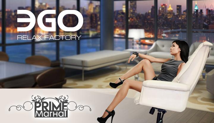 Офисное массажное кресло EGO PRIME V3 EG1003 модификации Magnat купить в Интернет-магазине Relaxa