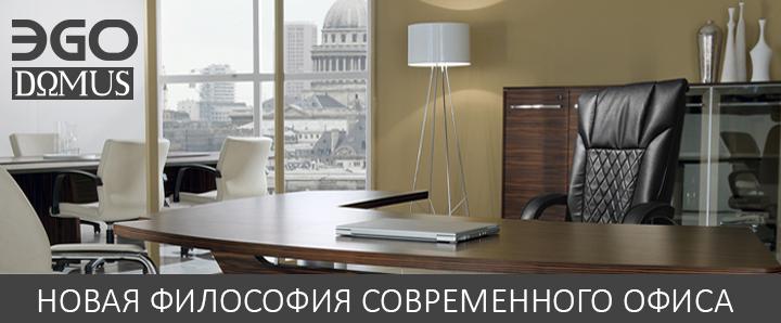 Офисное массажное кресло EGO Domus EG1002 купить в Интернет-магазине Relaxa