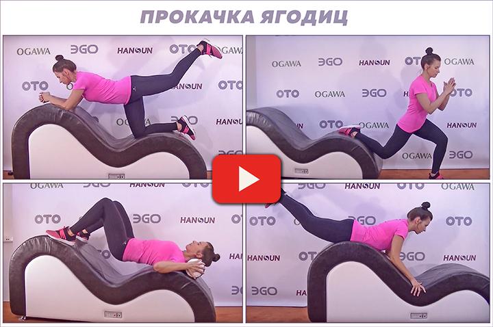 Массажное кресло-кровать EGO Amore Sport купить в Интернет-магазине Relaxa.ru